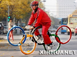 Olympicringbicycle